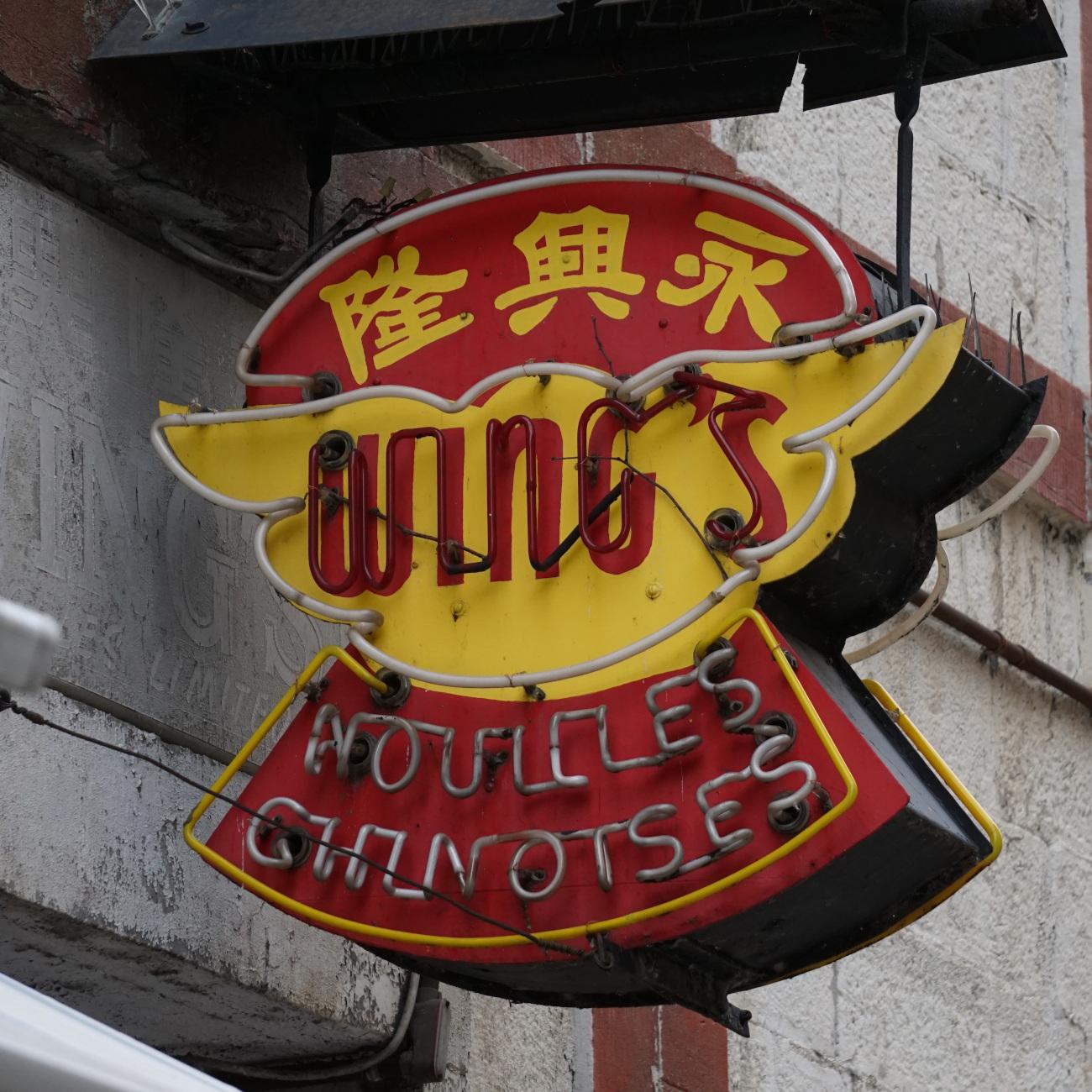 Enseigne Wings Nouilles chinoises